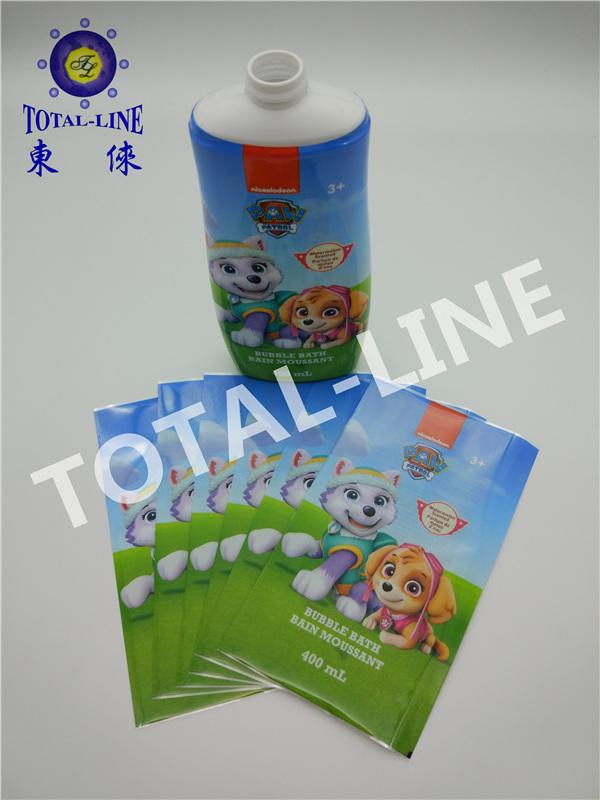 PET环保彩色收缩标签